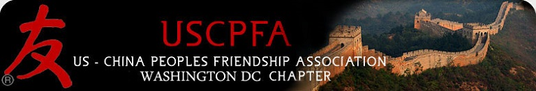 USCPFA Washington DC Chapter